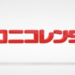 ニコニコレンタカー動画